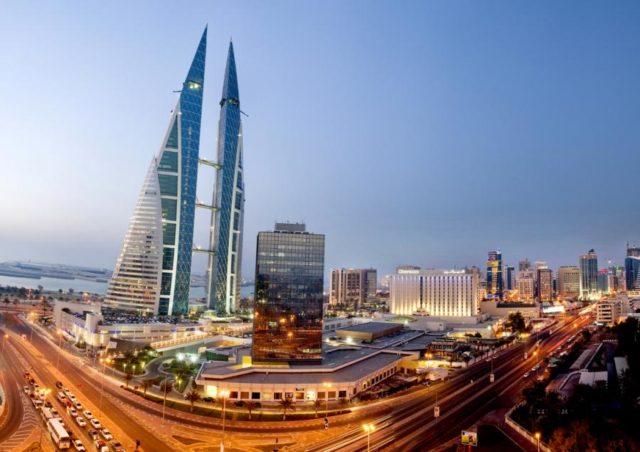 bahreyn ucuz uçak bileti